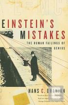 Einsteins Mistakes